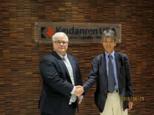 Arriving For My New Book Presentation At Keidanren